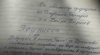 Подписка на Драгичевци срещу режима на водата, адресирана до Бойко Борисов