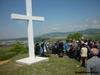 Освещаване на кръста на Види Бог